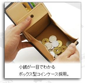 コインケース
