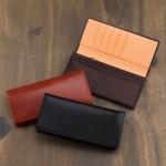 長財布(小銭入れ付き通しマチ束入)シラサギレザー