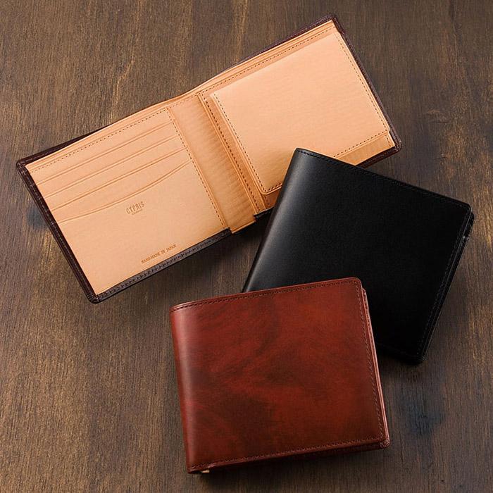 二つ折り財布(BOX小銭付札入)シラサギレザー