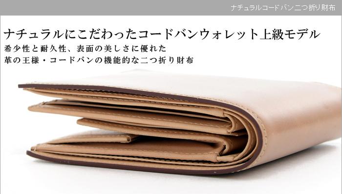 財布の厚さ