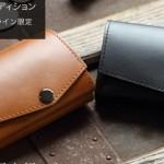 小さい財布 ブッテーロレザー