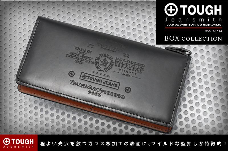 長財布 ボックス