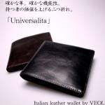イタリア本革 二つ折り財布 メンズ