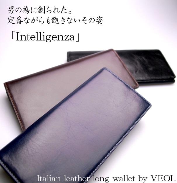 イタリア本革 メンズ長財布