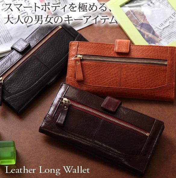 イタリア本革 超薄型スリムな長財布