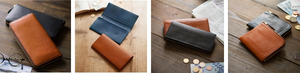 アヤメアンティーコの財布