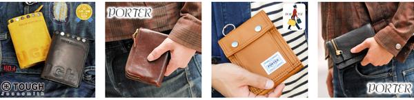 ニューバッグワカマツの財布