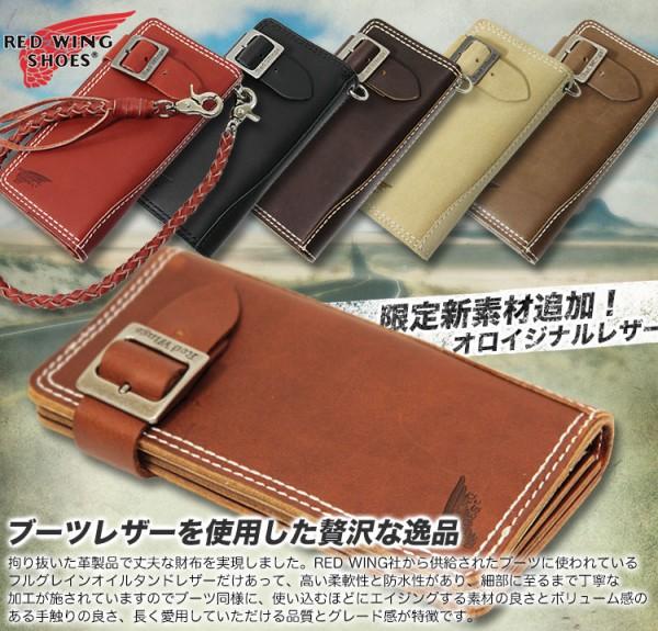 売れている財布