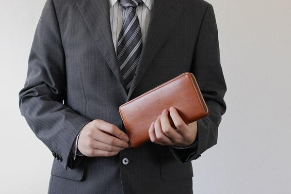 財布開ける