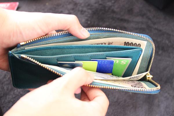 収納済みの財布
