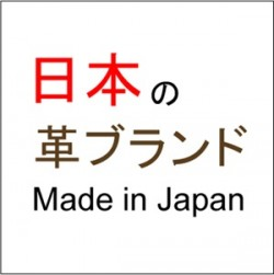日本の革ブランド