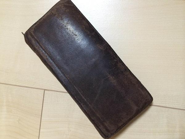 ヘレナの財布
