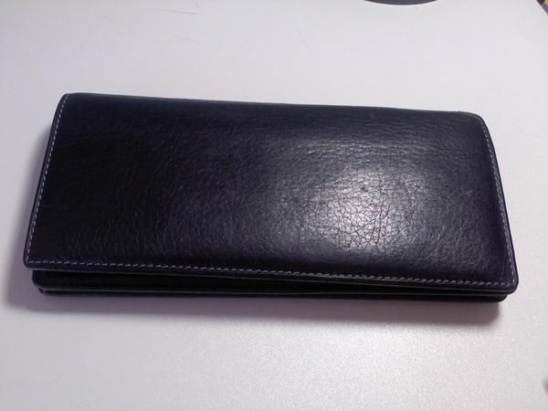 デジモの財布