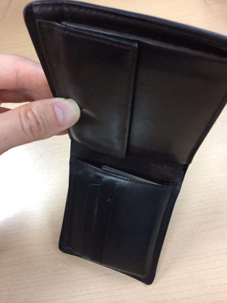15年使用した財布