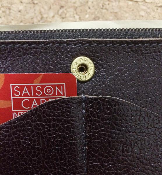 カード収納スペースのボタン