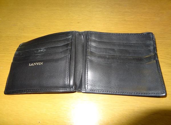 ランバンメンズ財布