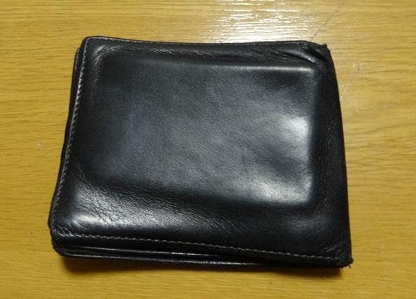 尻ポケットに入れている財布