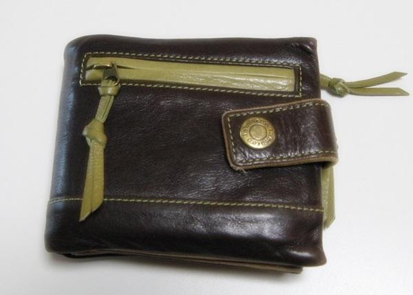 ラマーレ リブレの財布