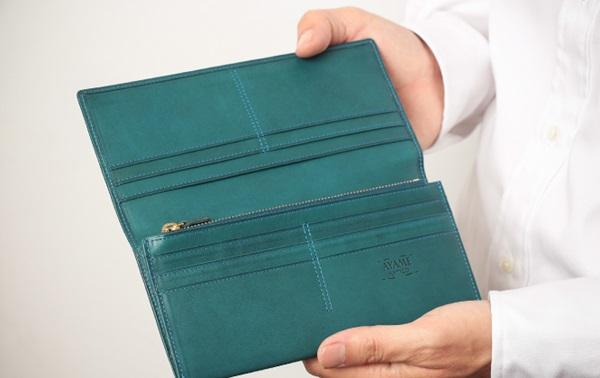 アヤメアンティーコ長財布