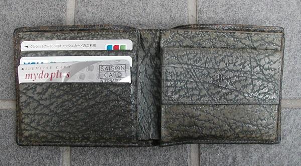 8年使っている財布