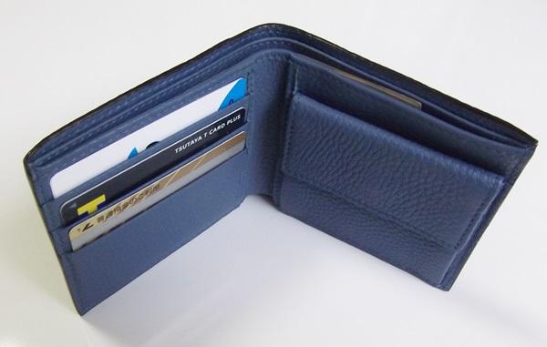 普通の財布入れ