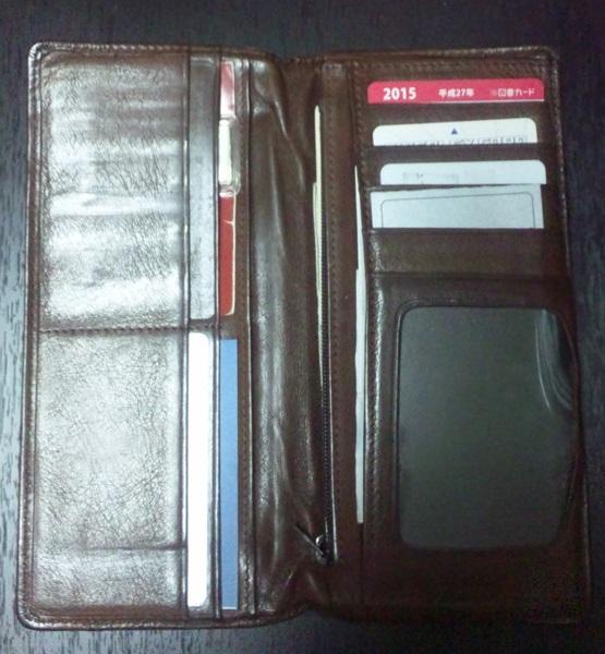 財布の使い心地