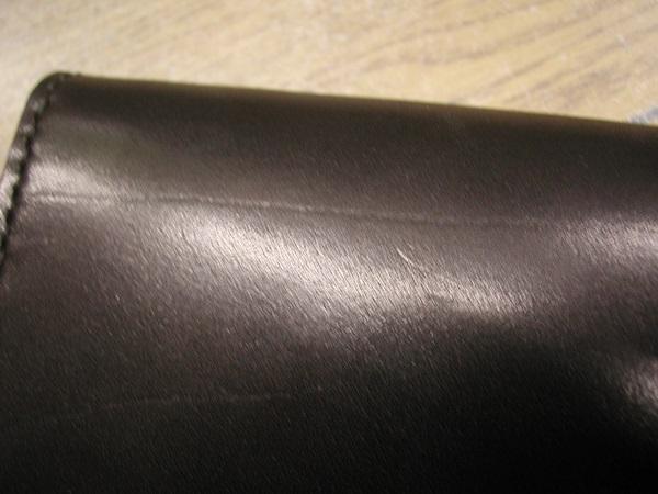 ヌメ革の財布
