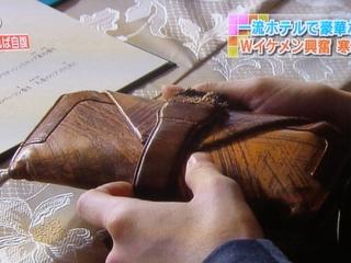 三浦春馬の財布