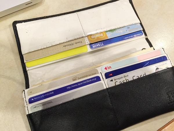 フィガロ長財布の白い内装