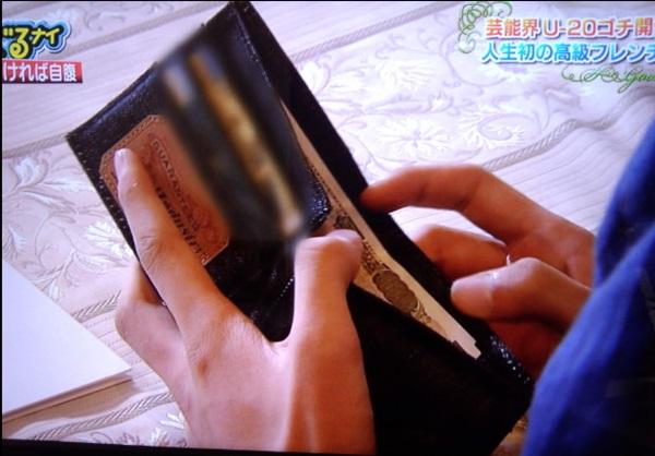 ディーゼル二つ折り財布