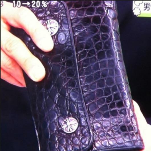 眞木大輔の財布