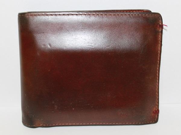 ケア後の財布