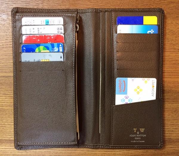 財布の機能