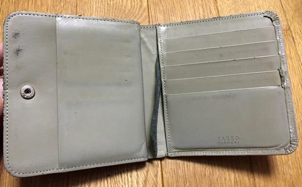 タケオキクチ二つ折り革財布