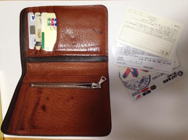 財布の収納スペース