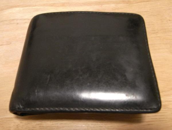 ビサルノ二つ折り財布