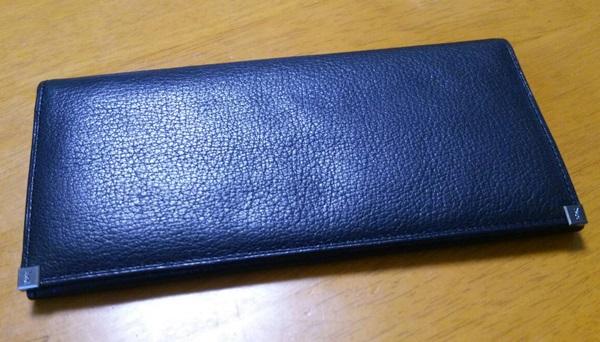 イヴサンローランの長財布