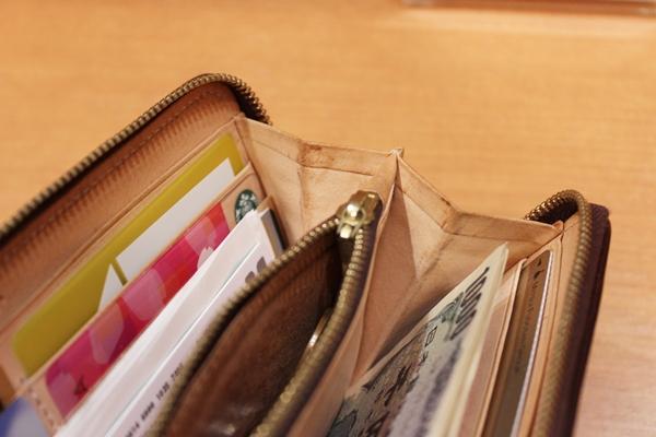 財布の角のエイジング