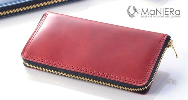 マニエラコードバン長財布
