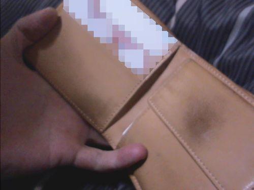 プレゼントで貰った無印のヌメ財布