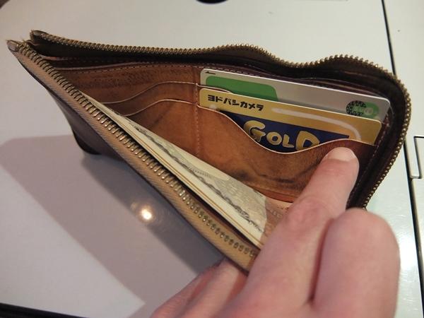 カードが入らないイル ビゾンテ