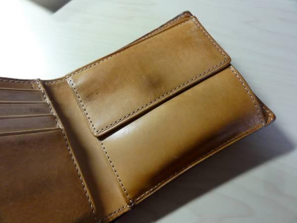 ヤフオクに出品されていた無印のヌメ革財布