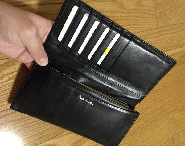 スマートなポールスミスの長財布