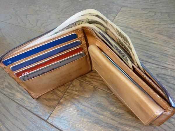 土屋鞄財布の内装