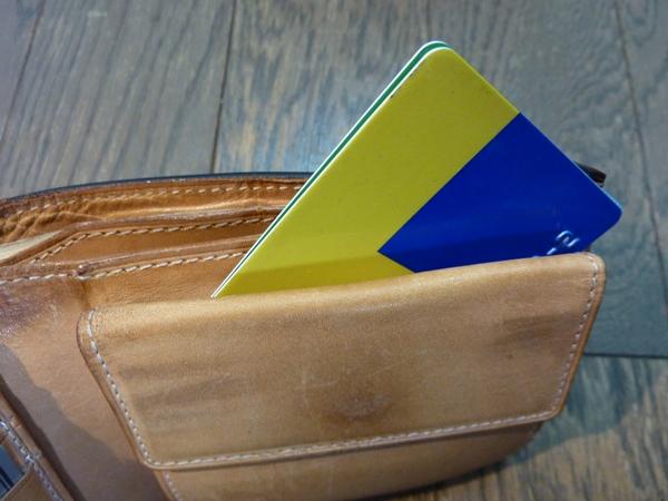 小銭入れの裏のカードいれ