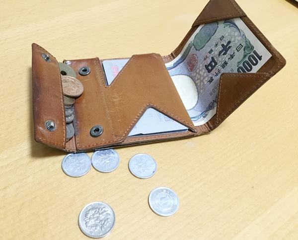 アブラサスブッテーロレザーの薄い財布