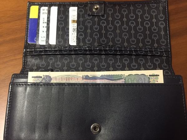グッチメンズ財布の内装