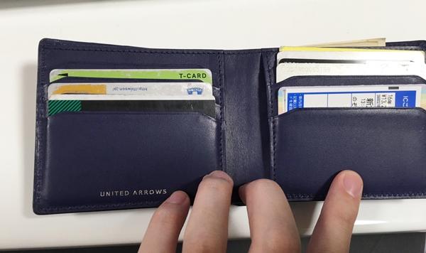 ユナイテッドアローズ財布の内装