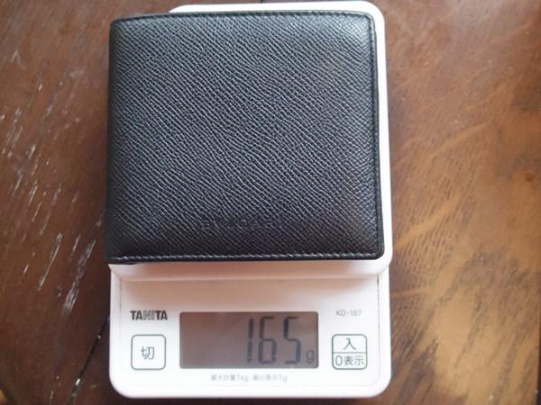 ブルガリ二つ折り財布の重さ