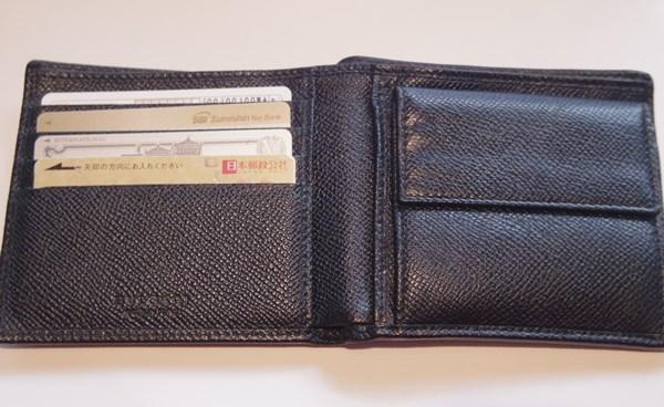 ブルガリメンズ財布の内装